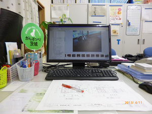 P1010378+.JPG