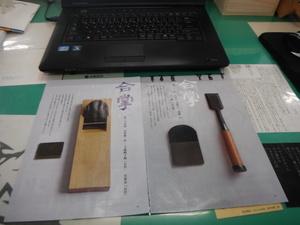 DSCF7417.JPG